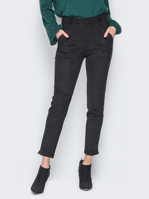 Чёрные брюки с высокой посадкой и накладными карманами - 19781, фото 1 – интернет-магазин Dressa
