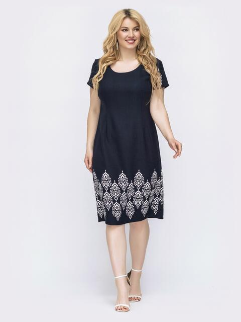 Платье батал с принтом по низу тёмно-синее 47737, фото 1