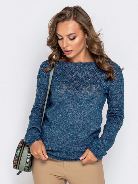 Синий свитер с ажурной вязкой по кокетке - 41170, фото 1 – интернет-магазин Dressa