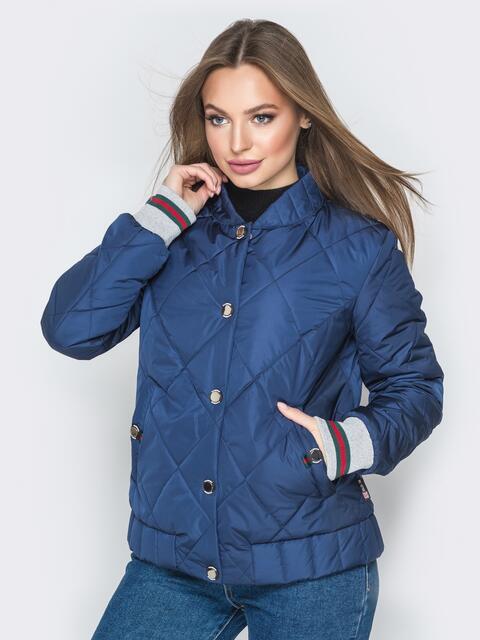 Стёганая куртка на кнопках с карманами синяя - 20243, фото 1 – интернет-магазин Dressa