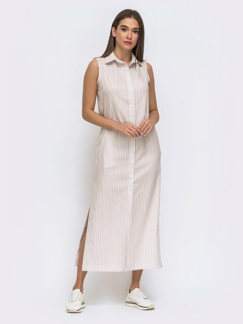 Бежевое платье-рубашка прямого кроя с разрезами по бокам 48278, фото 1
