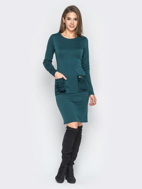 Платье на меху с накладными карманами зелёное - 18193, фото 1 – интернет-магазин Dressa