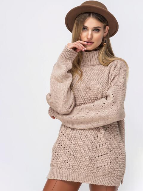 Бежевый свитер со спущенной линией плеч и перфорацией - 43140, фото 1 – интернет-магазин Dressa