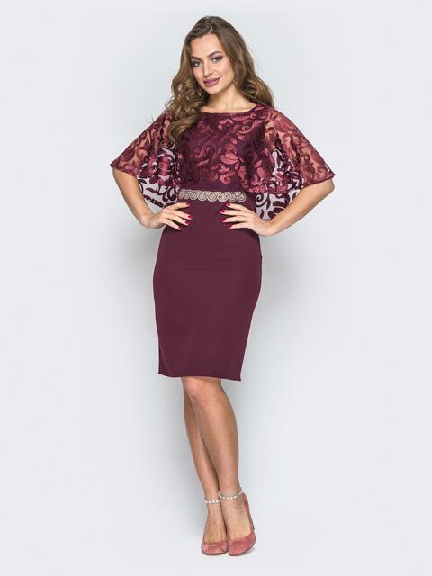 Бордовое платье-футляр с гипюровой накидкой - 19558, фото 1 – интернет-магазин Dressa