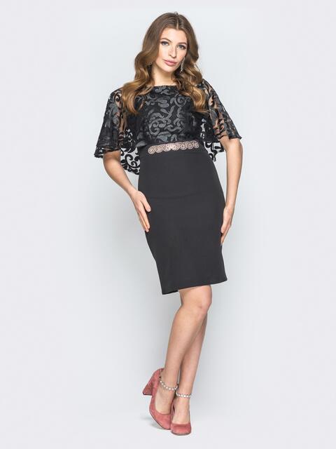 Чёрное платье-футляр с гипюровой накидкой - 19559, фото 1 – интернет-магазин Dressa