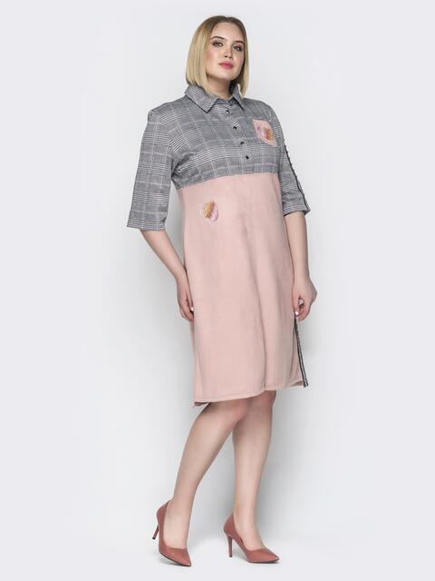 Розовое платье с серой кокеткой в клетку и лампасами - 19982, фото 1 – интернет-магазин Dressa