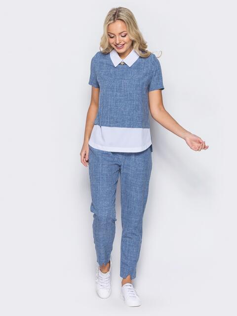Синий комплект с имитацией белой блузки под футболкой - 10486, фото 1 – интернет-магазин Dressa