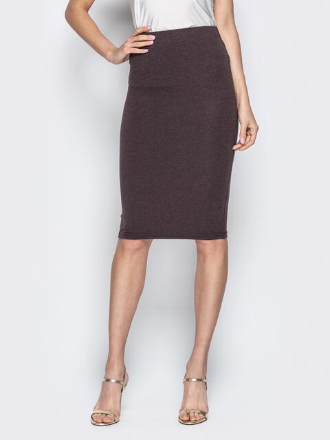 Трикотажная юбка-карандаш с завышенной талией коричневая - 20682, фото 1 – интернет-магазин Dressa