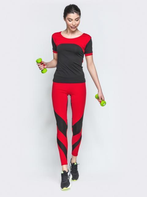 Красный комплект для фитнеса с контрастными вставками - 38767, фото 1 – интернет-магазин Dressa