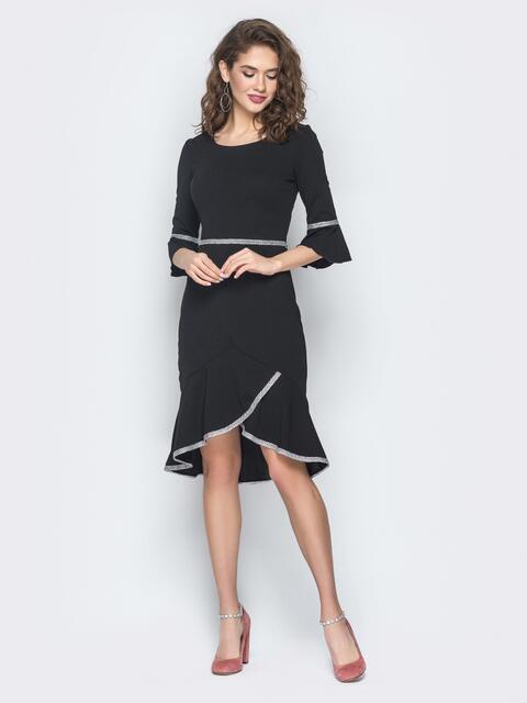 Черное платье с серебристой отделкой по краю воланов - 18593, фото 1 – интернет-магазин Dressa