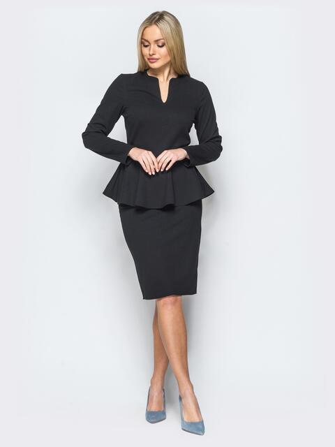Комплект с баской на блузке черного цвета - 17474, фото 1 – интернет-магазин Dressa