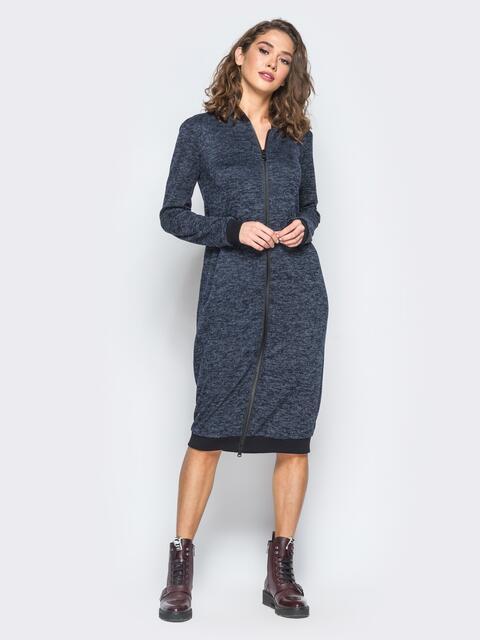 Платье тёмно-синего цвета с двумя бегунками на молнии - 17483, фото 1 – интернет-магазин Dressa