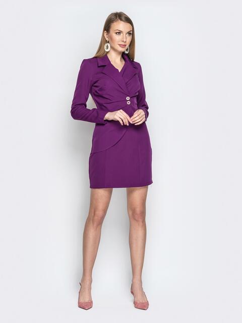 Фиолетовое платье-пиджак асимметричными вставками - 20379, фото 1 – интернет-магазин Dressa