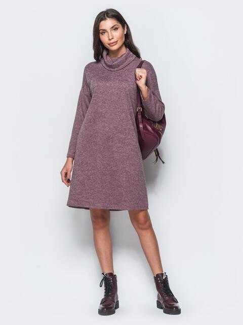Меланжевое платье розового цвета с воротником-хомут - 17577, фото 1 – интернет-магазин Dressa