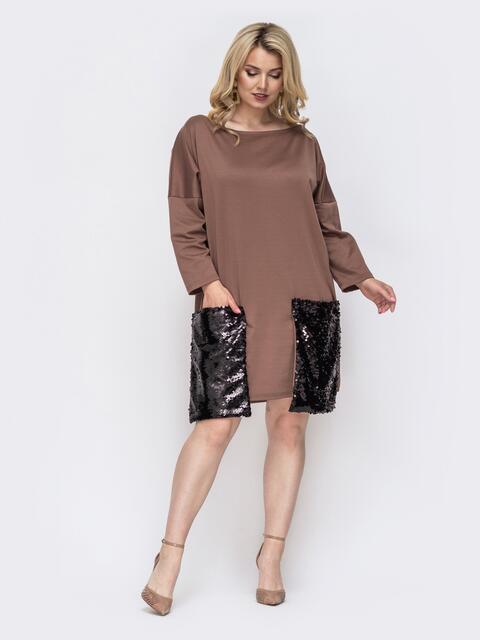 Платье большого размера с пайетками на карманах бежевое 49995, фото 1