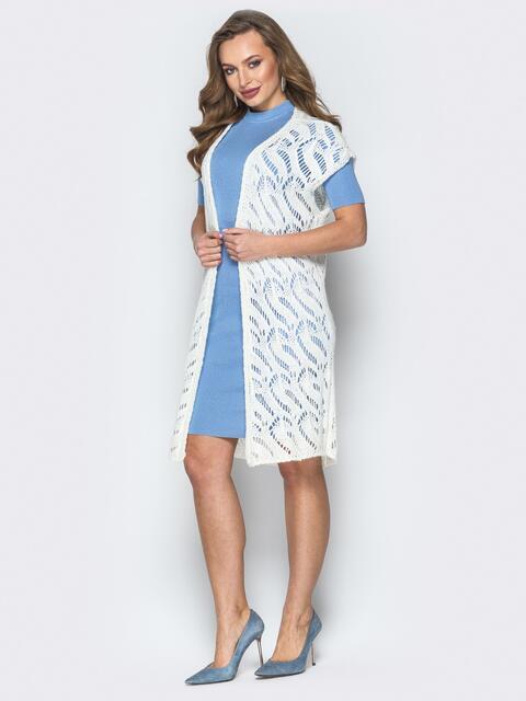 Удлиненный жилет с ажурной вязкой белый - 19848, фото 1 – интернет-магазин Dressa