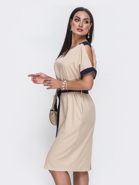 Бежевое платье батал с контрастными вставками и перфорацией 49733, фото 1