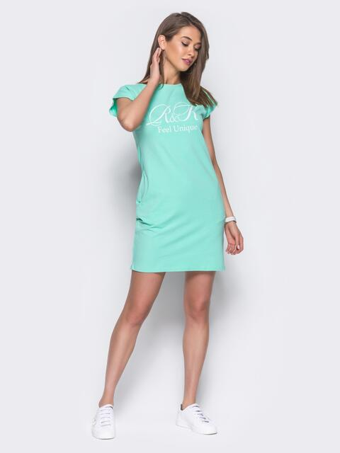 Бирюзовое трикотажное платье с карманами - 11723, фото 1 – интернет-магазин Dressa