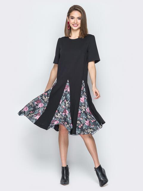 Платье с принтованными клиньевыми вставками чёрное - 20040, фото 1 – интернет-магазин Dressa