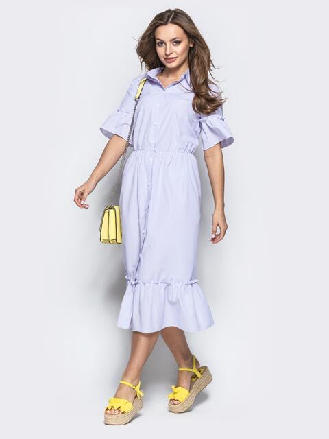 c45533b041b Сиреневое платье-рубашка с воланом по низу 21644 – купить в Киеве ...
