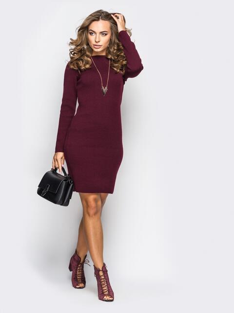 Вязанное платье-футляр с длинным рукавом бордовое - 13772, фото 1 – интернет-магазин Dressa