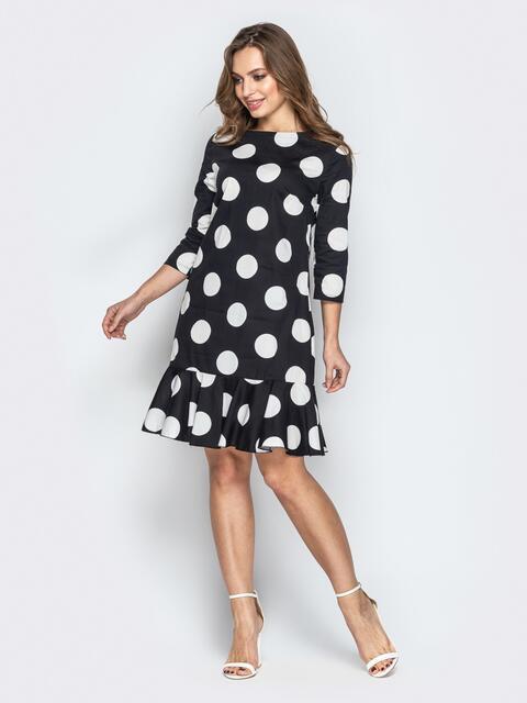 Чёрное платье-трапеция в горох с воланом по низу - 21335, фото 1 – интернет-магазин Dressa