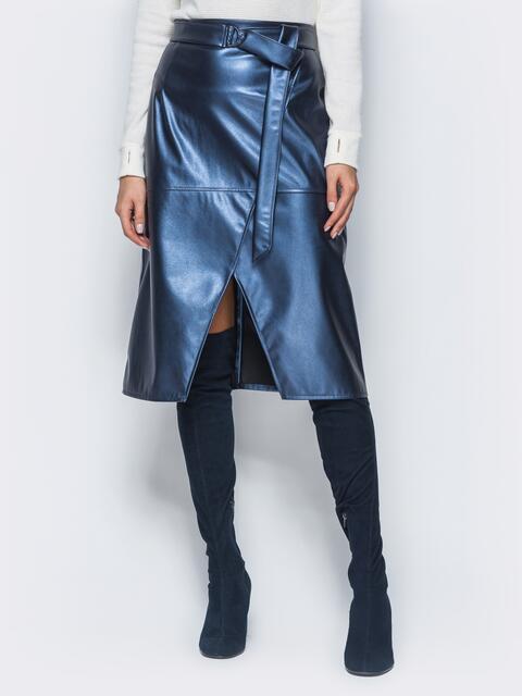 Кожаная юбка с поясом в комплекте тёмно-синяя - 17386, фото 1 – интернет-магазин Dressa