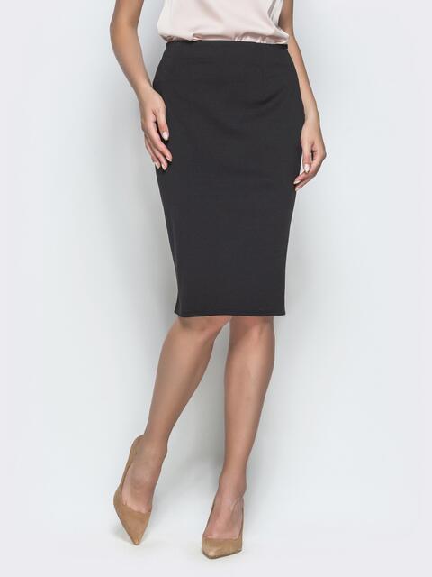 Юбка-карандаш чёрного цвета на молнии - 40051, фото 1 – интернет-магазин Dressa