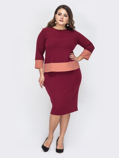 Костюм большого размера бордового цвета с юбкой 44482, фото 1