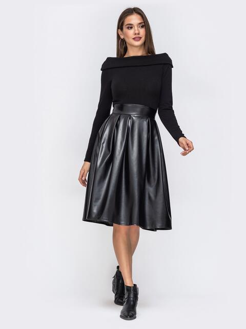 """Платье с вырезом """"лодочка"""" и юбкой из эко-кожи чёрное - 42335, фото 1 – интернет-магазин Dressa"""