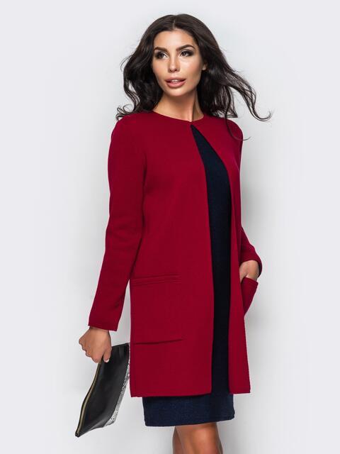 Кардиган с карманами и крючком на горловине бордовый - 22113, фото 1 – интернет-магазин Dressa