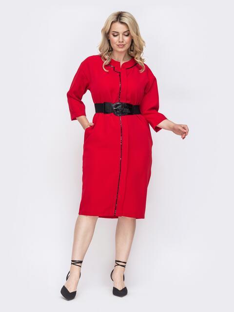 Красное платье батал прямого кроя с пайетками 49788, фото 1