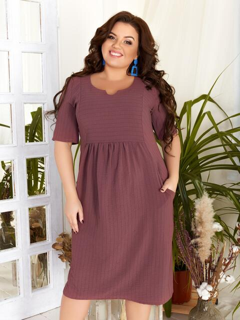 Платье батал в полоску с завышенной талией розовое 46535, фото 1