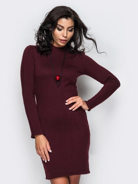 Вязанное платье с воротником-стойкой бордовое - 13780, фото 1 – интернет-магазин Dressa