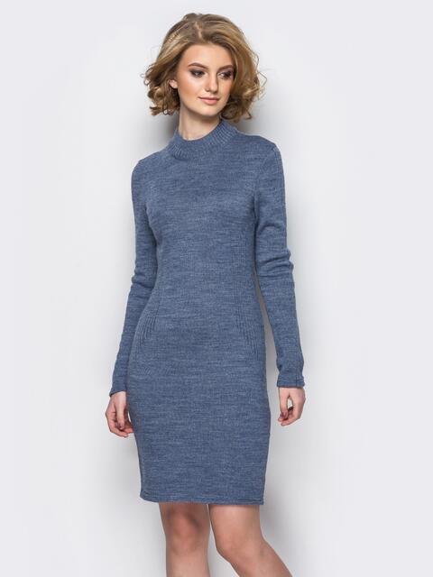 Вязанное платье с воротником-стойкой серое - 13779, фото 1 – интернет-магазин Dressa