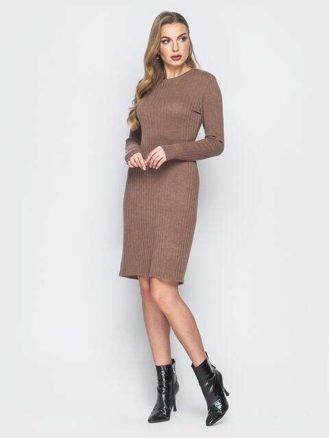 Бежевое платье из ангоры с открытой спиной - 18900, фото 1 – интернет-магазин Dressa