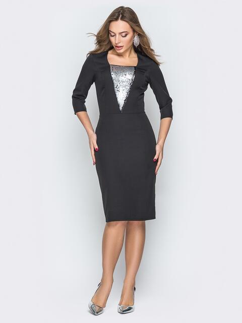 Чёрное платье-футляр со вставкой из пайеток - 19500, фото 1 – интернет-магазин Dressa