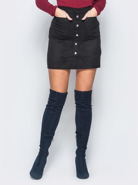 Замшевая юбка с декоративными пуговицами и потайной молнией черная - 17655, фото 1 – интернет-магазин Dressa