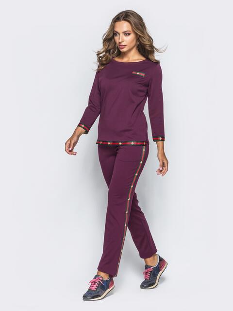 Бордовый костюм с отделкой на кофте и брюках - 15640, фото 1 – интернет-магазин Dressa