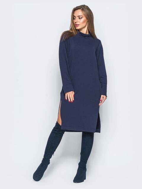 Платье из двунитки со змейкой на спинке тёмно-синее - 17418, фото 1 – интернет-магазин Dressa