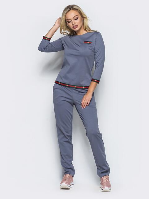 Серый костюм с отделкой на кофте и брюках - 15638, фото 1 – интернет-магазин Dressa