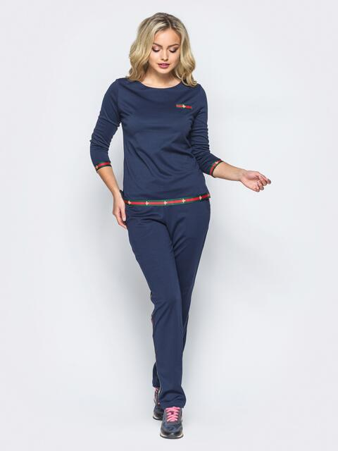 Темно-синий костюм с отделкой на кофте и брюках - 15639, фото 1 – интернет-магазин Dressa