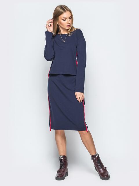 Комплект тёмно-синего цвета с лампасами - 17408, фото 1 – интернет-магазин Dressa