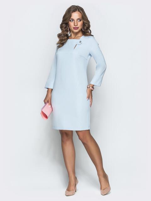 Приталеное платье голубого цвета с фигурным вырезом - 39797, фото 1 – интернет-магазин Dressa