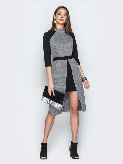 Серое платье с асимметричным низом и контрастными вставками - 20997, фото 1 – интернет-магазин Dressa