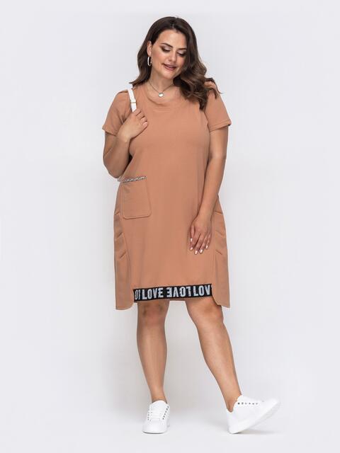 Бежевое платье большого размера из двунитки - 49931, фото 1 – интернет-магазин Dressa