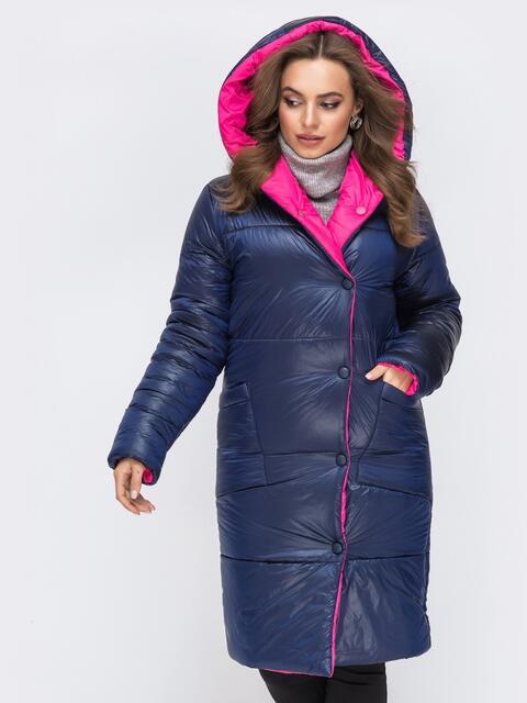 Двухсторонняя куртка с объемным капюшоном синяя - 43180, фото 1 – интернет-магазин Dressa