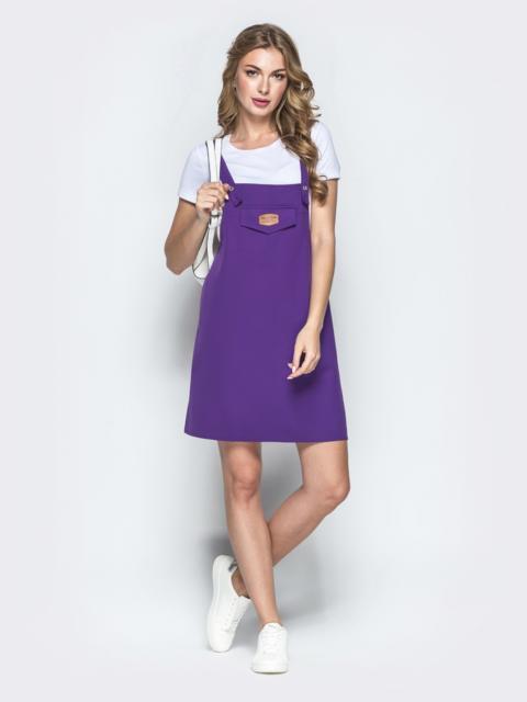 Фиолетовый сарафан-мини с накладным карманом - 39404, фото 1 – интернет-магазин Dressa