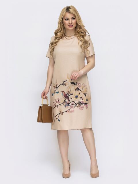 Хлопковое платье батал с цветочным принтом бежевое 46150, фото 1