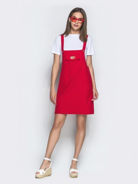 Красный сарафан-мини с накладным карманом - 39405, фото 1 – интернет-магазин Dressa